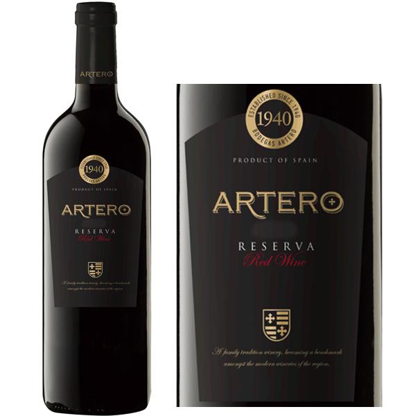 Rượu Vang Artero Reserva
