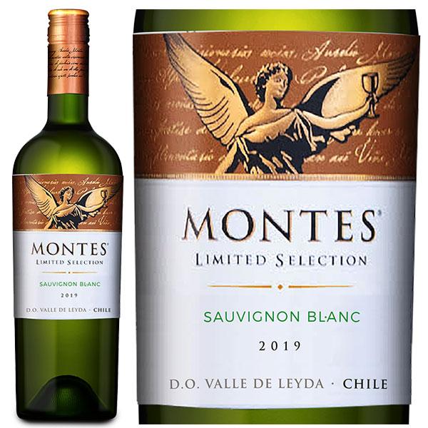 Rượu Vang Montes Limited Selection Sauvignon Blanc