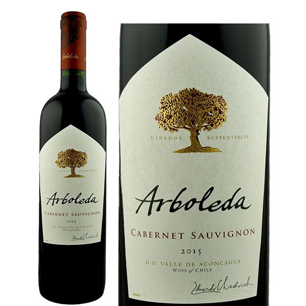 Rượu Vang Arboleda