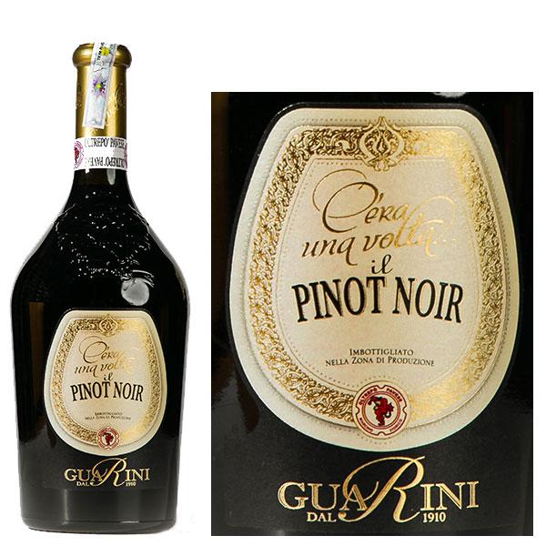 Rượu Vang C'era una Volta Pinot Nero Noir Dell Oltrepò Pavese