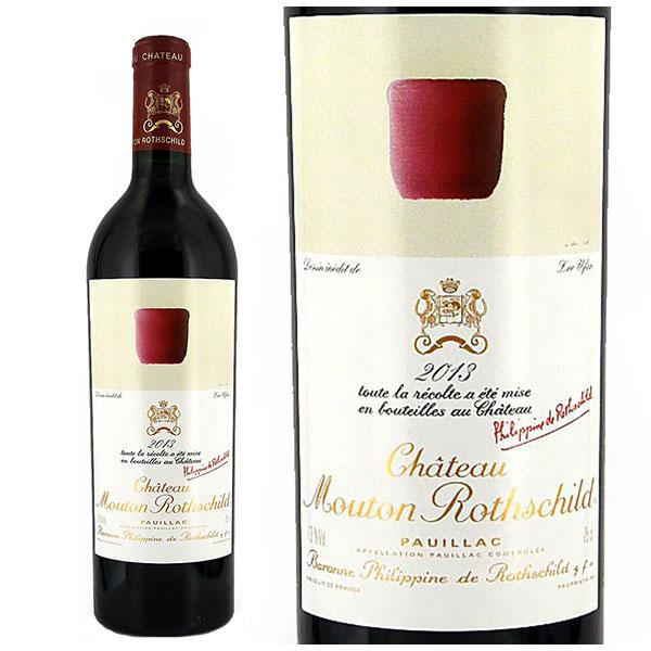 Rượu Vang Chateau Mouton Rothschild Pauillac 2013