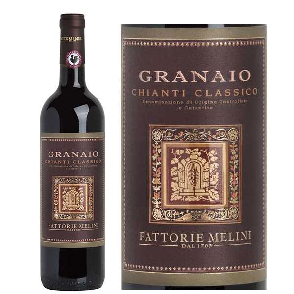 Rượu Vang Granaio Fattorie Melini