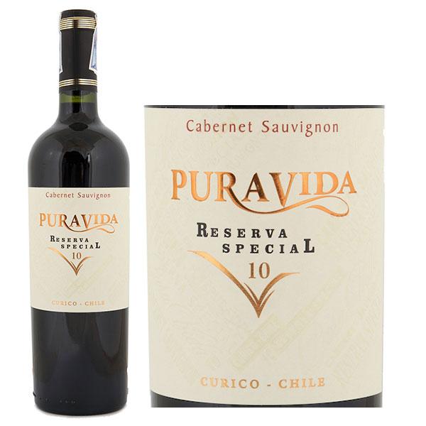 Rượu Vang Pura Vida Reserva Special 10 Cabernet Sauvignon