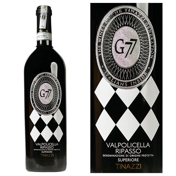 Rượu vang G77 Valpolicella Ripasso