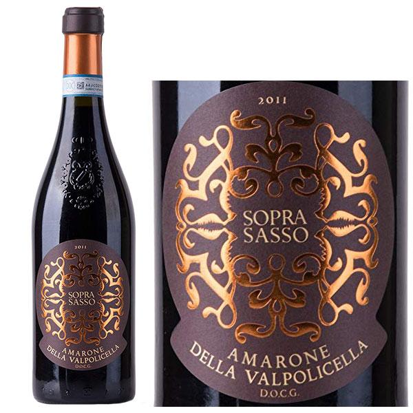 Rượu vang Soprasasso Amarone Della Valpolicella