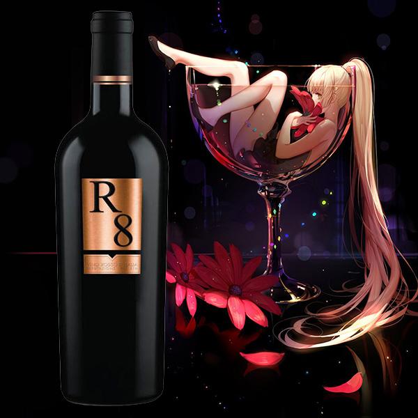 Rượu Vang R8