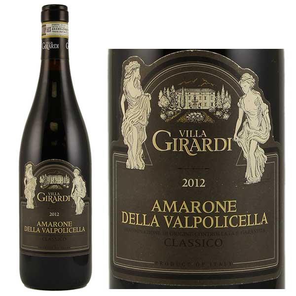 Rượu Vang Villa Girardi Amarone della Valpolicella