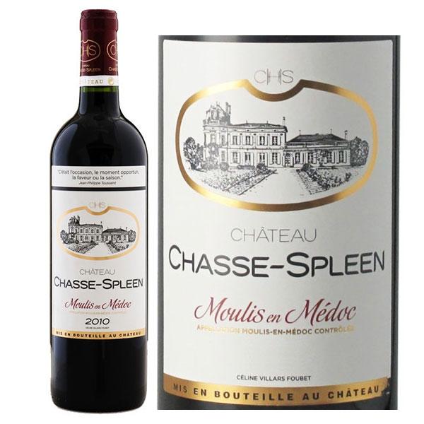 Rượu vang Chateau Chasse - Spleen Cru Bourgeois