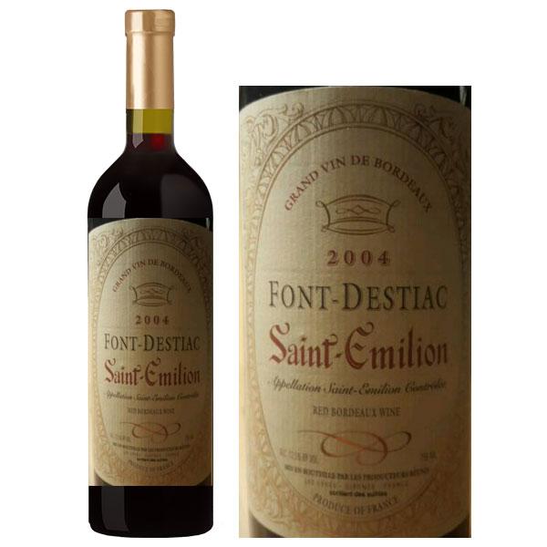 Rượu vang Font Destiac
