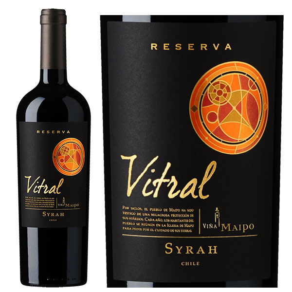 Rượu vang Vina Maipo Vitral Reserva Shiraz