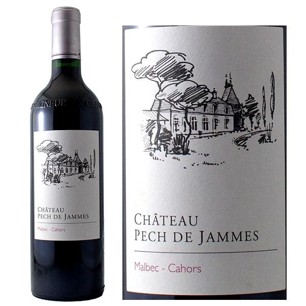 Rượu Vang Chateau Pech De Jammes
