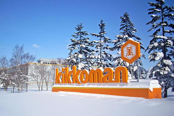 Hãng Sản xuất Kikkoman