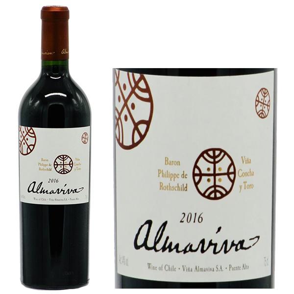 Rượu vang Almaviva của Chile