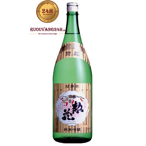 Rượu Junmai Ginjo Cho-Tokusen-Souhana