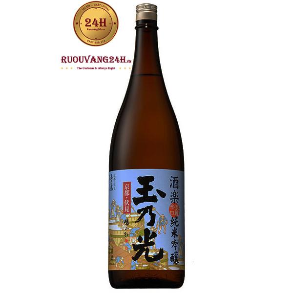Rượu Junmai Ginjo Shuraku 720 ML