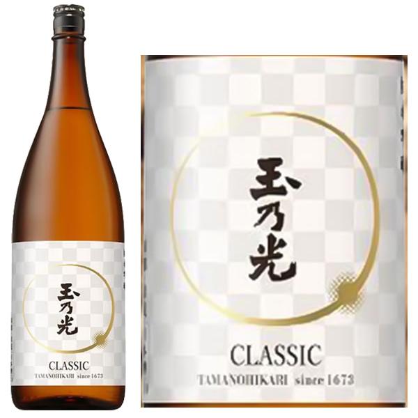 Rượu Sake Junmai Ginjo Classic