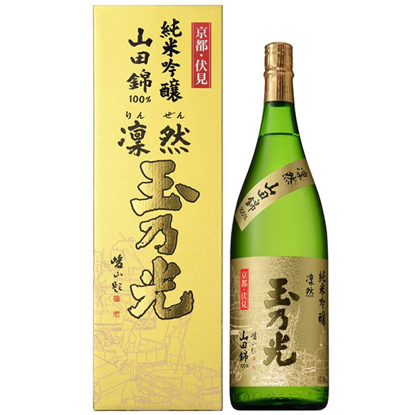 Rượu Sake Junmai Ginjo Rinzen