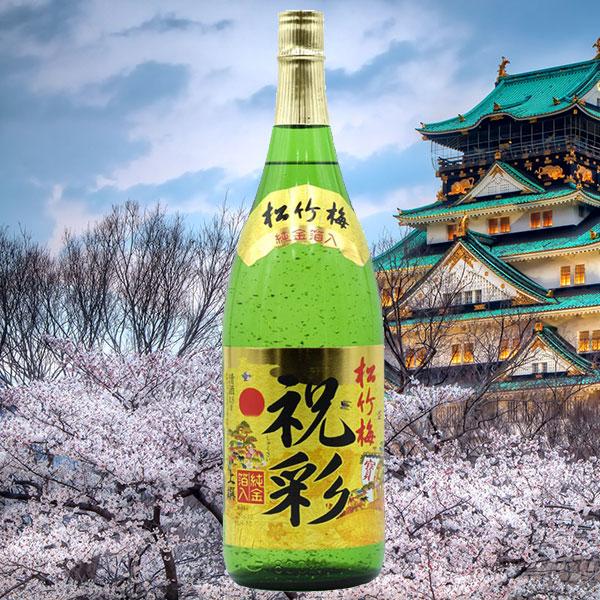 Rượu Sake Vảy Vàng Hakushika