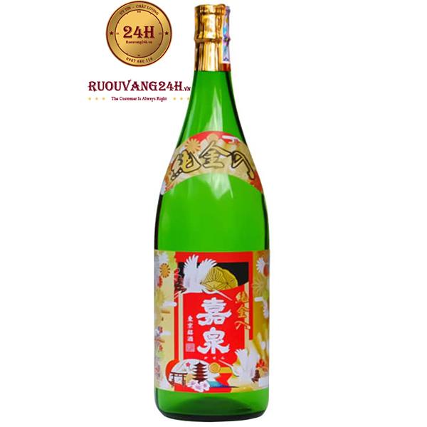 Rượu Sake Vảy Vàng Tamura Regular Gold Sake