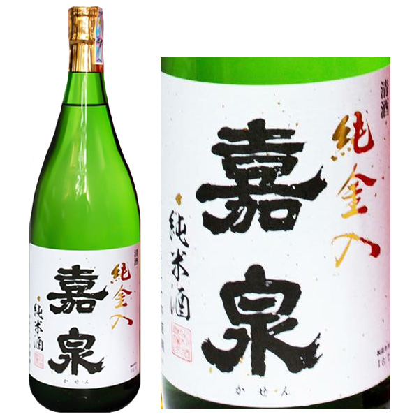 Rượu Sake Vảy Vàng Tamura Shuzojo Kasen Gold Foil Jummai