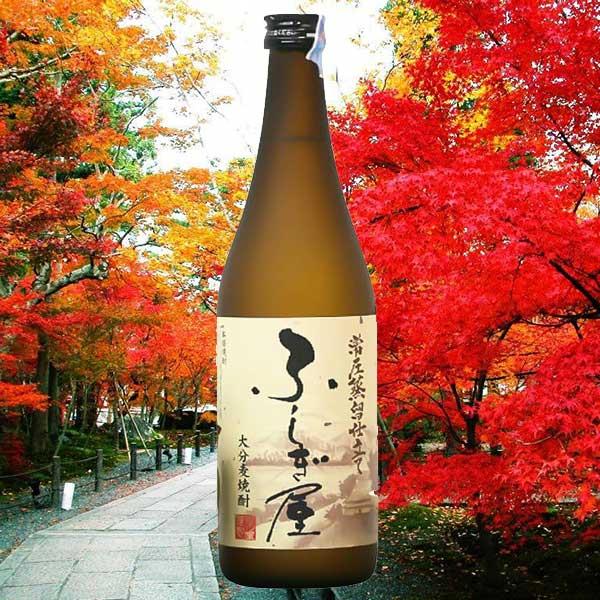 Rượu Shochu Fushigiya