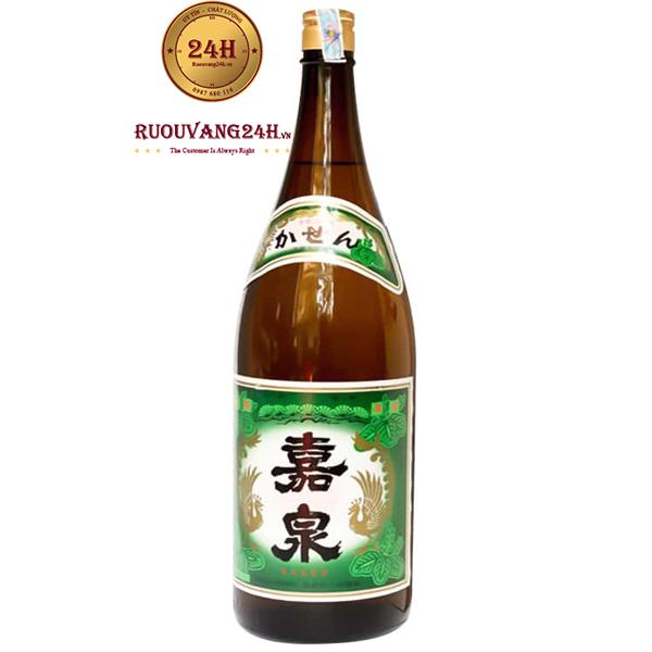 Rượu Tamura Shuzojo Kasen Seisen Regular