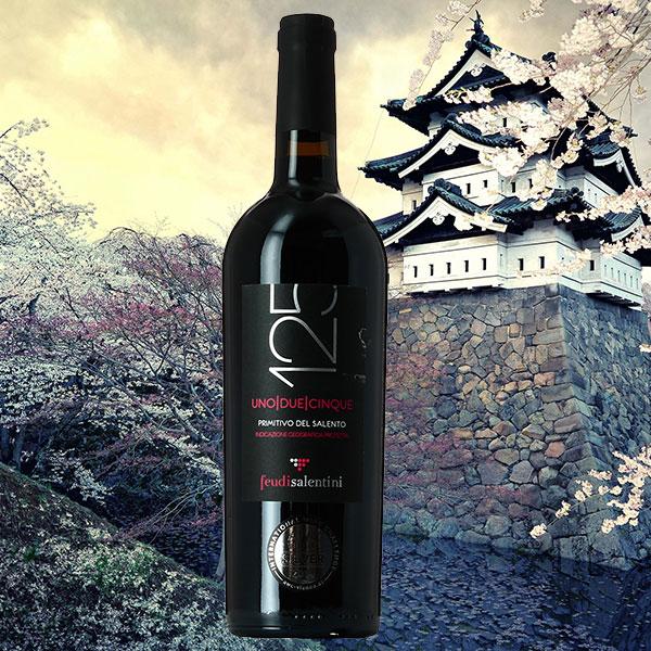 Rượu Vang Ý 125 Primitivo Del Salento