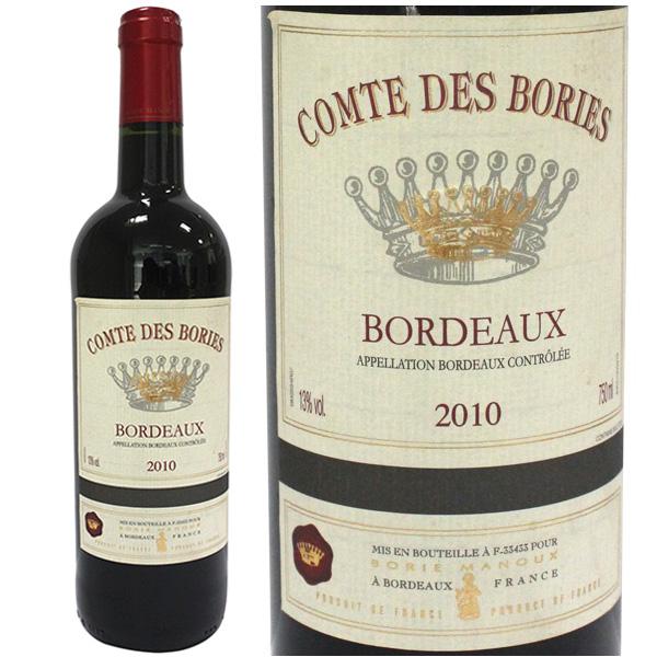 Rượu Vang Comte des Bories Bordeaux