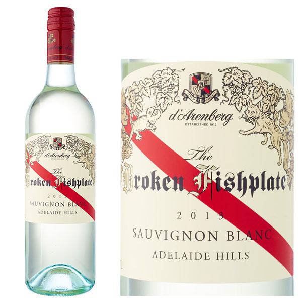 Rượu Vang The Broken Fishplate Sauvignon Blanc