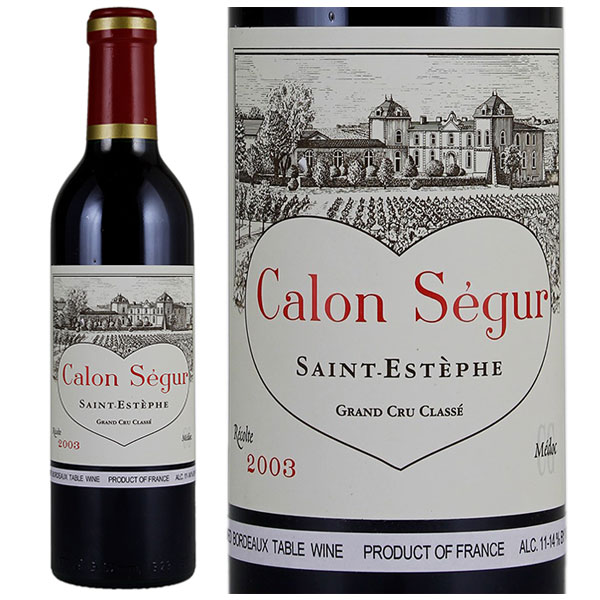 Rượu Vang Chateau Calon Segur Saint Estephe