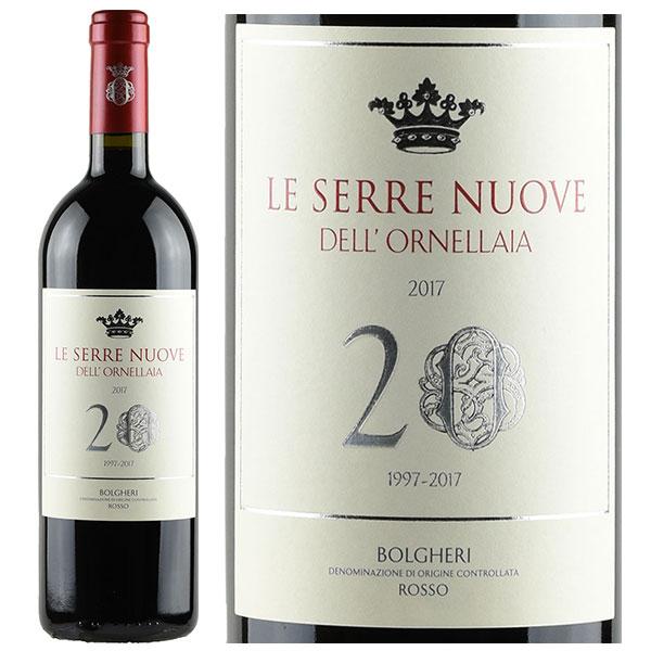 Rượu Vang Le Serre Nuove Dell'Ornellaia