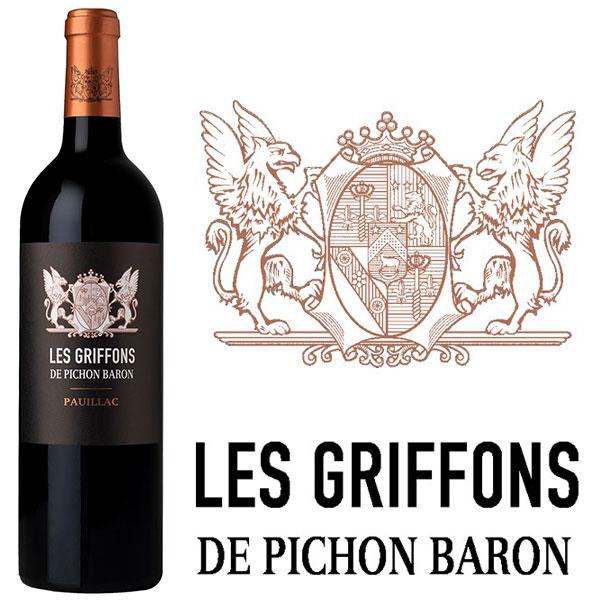 Rượu Vang Les Griffons De Pichon Baron