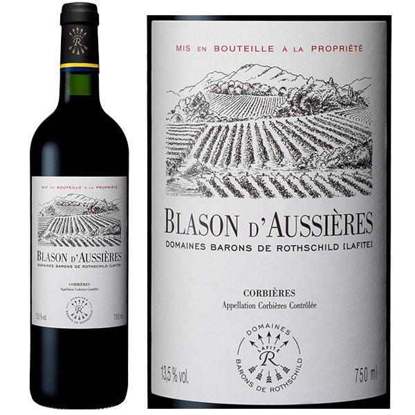 Rượu Vang Pháp Blason D'aussières