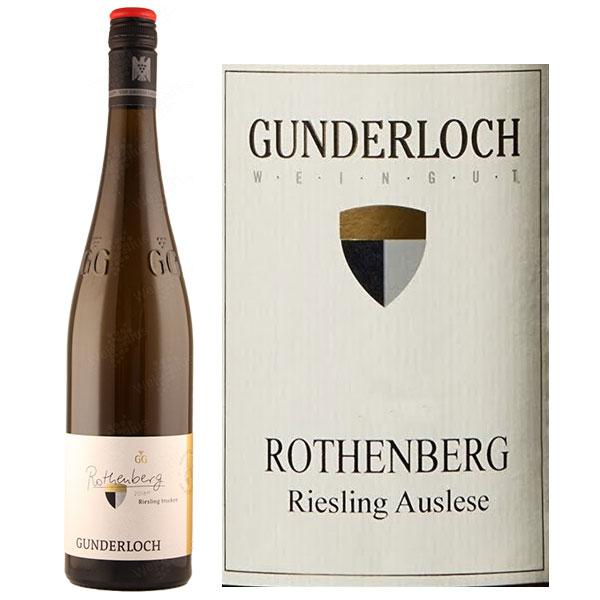 Rượu Vang Đức Gunderloch Rothenberg Riesling