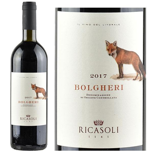 Rượu Vang Barone Ricasoli Bolgheri