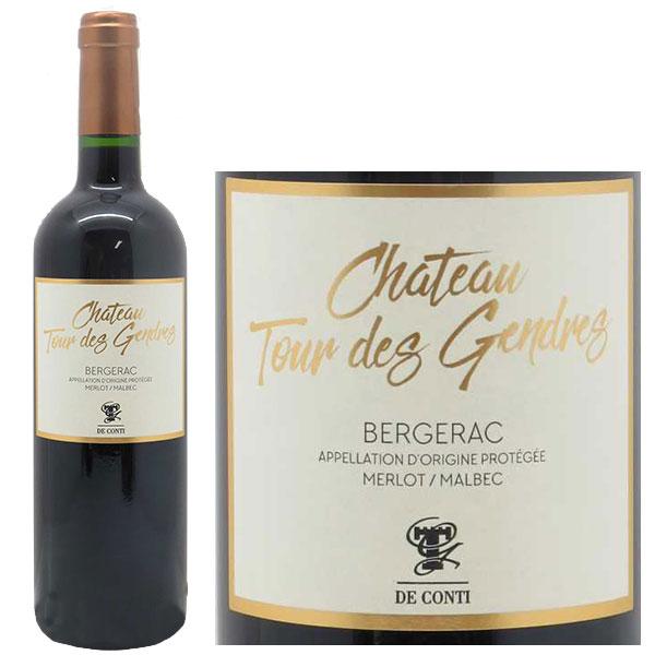 Rượu Vang Chateau Tour Des Gendres Bergerac