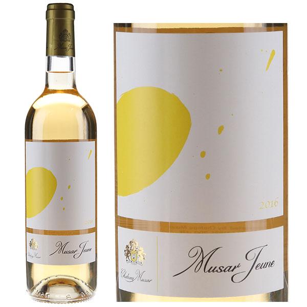 Rượu Vang Musar Jeune White