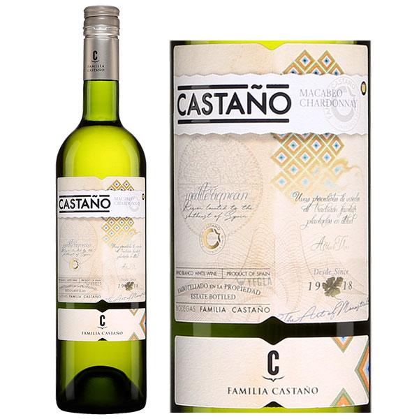 Rượu Vang Castano Chardonnay