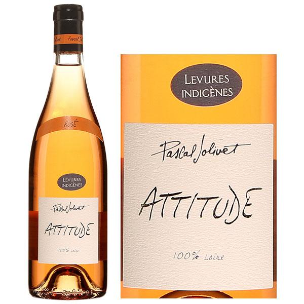Rượu Vang Pascal Jolivet Attitude Rose