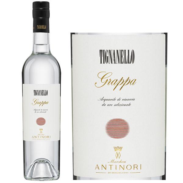 Rượu Antinori Tignanello Grappa