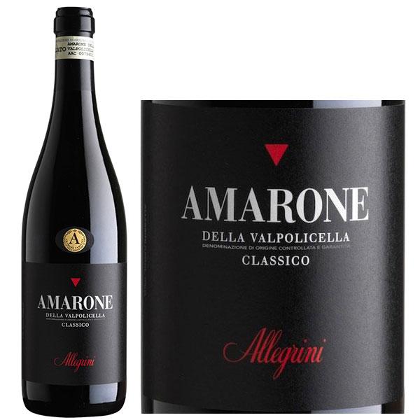 Rượu Vang Allegrini Amarone Della Valpolicella Classico